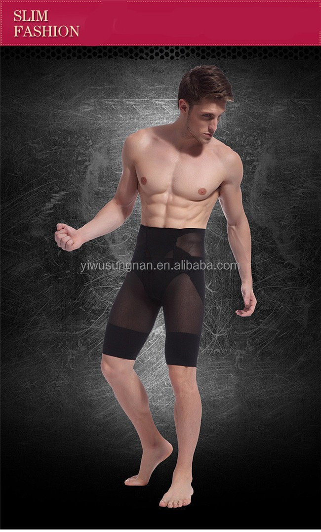 Men Shaping Pants 02.jpg