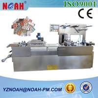 DPB320 Automatic aluminum plastic blister packing machine