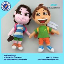Story toys baby dolls