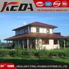 High Quality prefab houses china prefab modern steel house