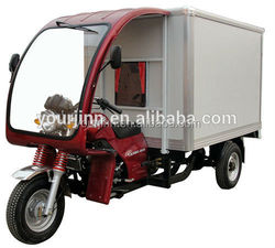 motor vehicle trimotorcycle for sale three wheel motorcycle