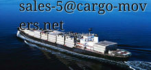 Professional shipping freight Forwarder consolidation,warehousing service from China to UAE
