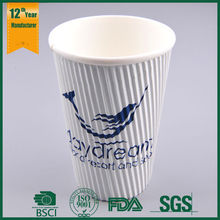 customized paper cup,ripple wall paper cups,printed cup sleeves