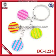 2013 new custom promotional metal Ball keychain
