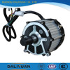 /product-gs/electric-car-dc-motor-kw-3hp-48v-60v-800w-60270773520.html
