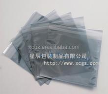 ESD Anti-static Shielding Bags Anti static Shielding Bag zip lock
