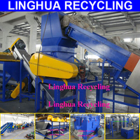 500kgs high efficiency plastic pe pp film recycling washing production equipment