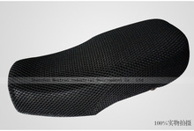 Hot sale Breathable and heat proof double mesh motorcycle seat cover