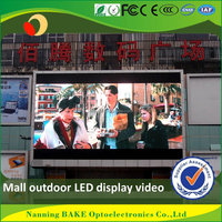 Used for outdoor video display function water proof led screen P16