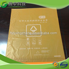 wholesale garbage woven packing