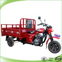 cheap china cargo 3 wheel motorized bike trimotor