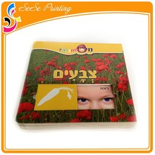Good quality thick cardboard book