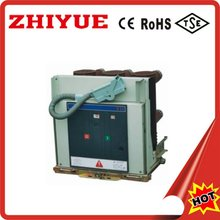 hot selling china high voltage outdoor vacuum circuit breaker