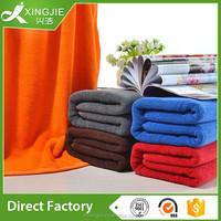 Wholesale 5 Star Hotel Standards cotton Fiber Jacquard Embossed Bath Towel And Face Towel Sets
