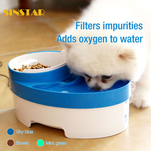 Newly automatic water food fountain feeder for pet dogs