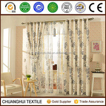 wholesale printed sheer fabric for curtain