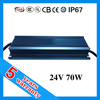 CE ROHS TUV SAA approved waterproof IP67 24V 70W LED power supply with 5 years warranty