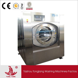 100kg to 15kg anti-corrosive, high safety, environmental protection and energy saving Laundry Machine