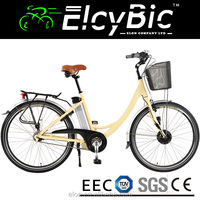 26'' city yellow alloy frame 250w front motor electric bike lady firt choice