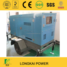 Open/ soundproof/moveable/ Trailer diesel generator set from 10kva to 1000kva