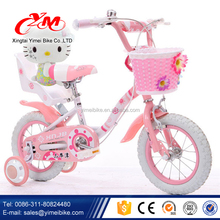 China baby cycle/ kid bike /children bicycle manufacture
