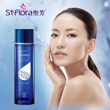 OEM best skin whitening and firming face toner floras beauty product hand and foot whitening cream for men women 120ml