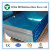 420j1 cold rolled stainless steel raw material price