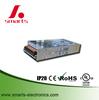 China wholesale ac dc 12v 250w constant voltage enclosure power supply