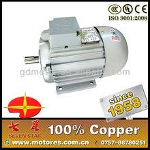 Full Power YS7124 motor