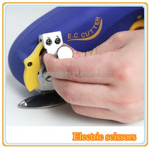 industrial electric fabric scissors,30w