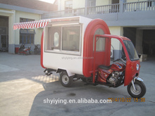 2015 Chinese factory produce mobile electric car food