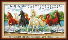 CHINA FAMOUS HORSE DIAMOND PAINTING 3D PICTURES DIY CRYSTAL DIAMOND PAINTING, ENVIRONMENTAL DIAMOND PAINTING WHOLESALE CHINA