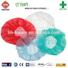 Medical Consumables medical disposable head covers bouffant cap