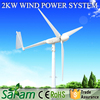 Off-grid & On-grid 2kw wind power generating system