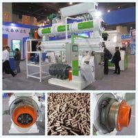 cow food pellet machine/animal feed pellet machine