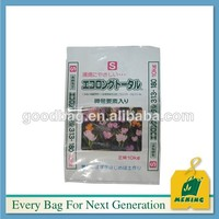 Biodegradable plastic blank promotional products bag ,ELE-P0017, made in China