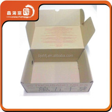wholesale unique white corrugated shipping box