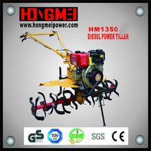 Mini Tiller 12 Hp Kama Engine/One Wheel Tractor Tiller/Plough For Power Tiller