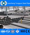 grandes pulgadas de acero sin soldadura de tuberías sch40 astm a106