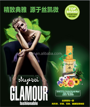 Impressed bottle Higt quality Skywei orginal nail gel polish with 120 colors