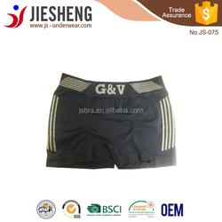 black man underwear boxers boy panty JS075