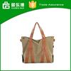 New 2015 Female Bag Han Edition Fashion Leisure Bag