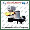Yulong 500kWt and 1000kWt Biomass Wheat Straw Pellet Burner Machine Burning Boiler for Hot Water