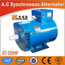 ST Series single generator alternator for wind turbine
