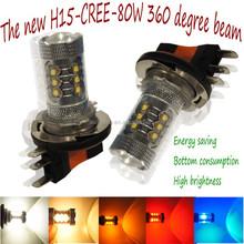 12V 24V 80W AUTO LED Bulb h15 Car LED Lamp H15 FOG Light Car LED Lighting 4300k 6000K White Yellow Red