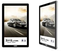 Best Advertising Equipment Indoor Digital Signage,advertising lcd screen