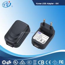 6W USB Power AC Adapter