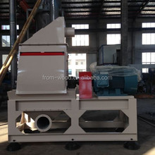 wood grinding hammer mill for wood flour/size reduction equipment
