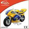 racing cool dirt bike for hot selling 49cc