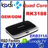 Rockchip 3188 Quad Core Mali-400MP CortexA9 1.6G wireless internet tv box external wifi antenna